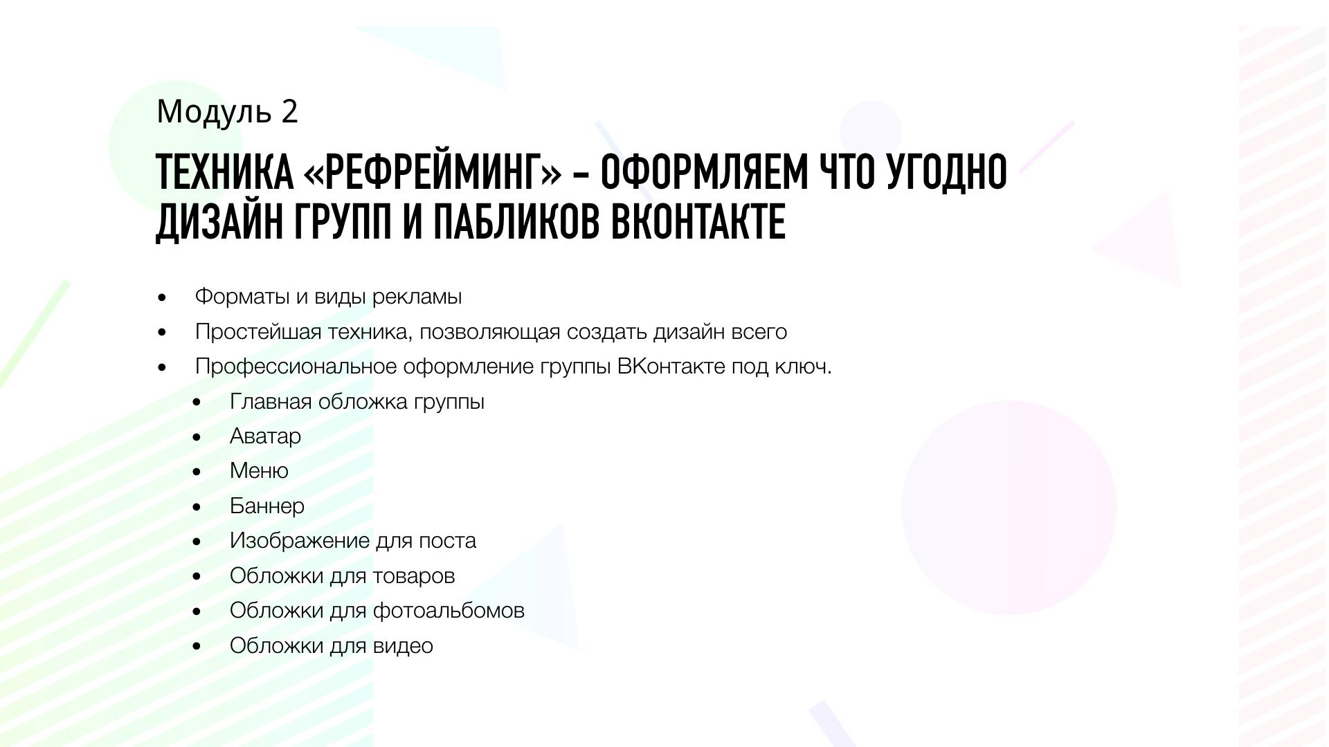 2019-11-16_11-51-13